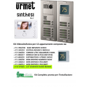 URMET 1783/704 KIT VIDEO CITOFONO 12 APPARTAMENTI 2 FILI MONITOR MIRO' 1750/6