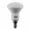 56143 BEGHELLI CONFEZIONE DA 5 LAMPADINE REFLECTOR LED 4000K